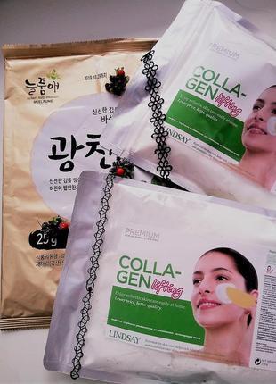 Корейская косметика альгинатная маска