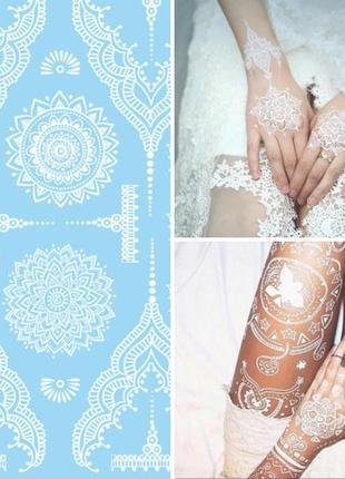 Флеш тату белые для выпускниц и невест!