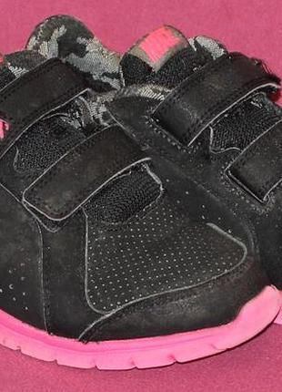 Кроссовки nike размер 31-31. 5