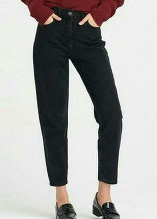 Крутые джинсы момы  с высокой посадкой denim co, англия