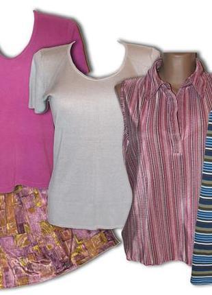 Пакет вещей р.14/м/l наш р.48 одежда дешево