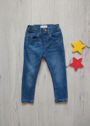 1,5-2 года, джинсы - скини bhs.