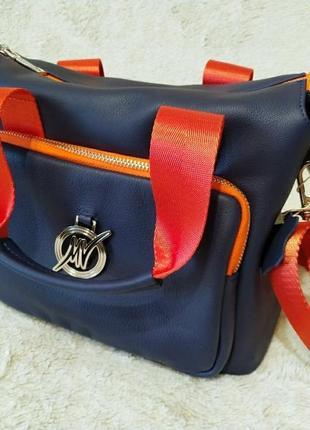 Новая кожаная сумка тм modus vivendi темно-синяя
