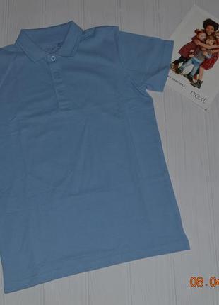 Нова голуба футболка поло next розм 9 р./134 см.  для хлопців в наявності