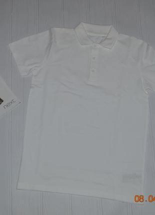Нова біла футболка поло next розм. 13 р./158 в наявності