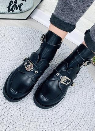 🔷 код : 1381  демисезонные ботинки