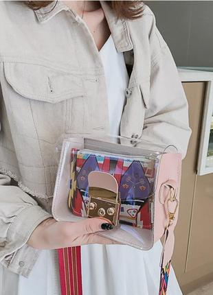 Шикарная сумка пудра  розовая  с  разноцветным ремешком прозрачная