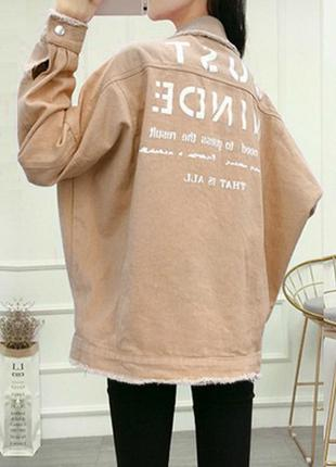 Женская джинсовая куртка рванка с надписями на спине пудровая (розовая)