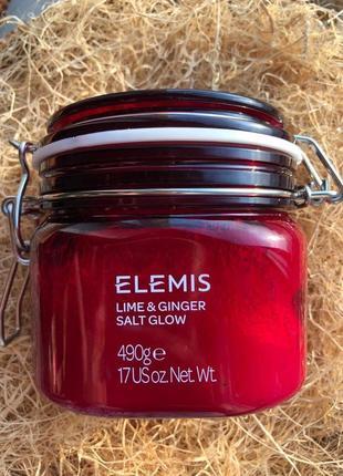 Elemis скраб для тела с лаймом и имбирём .