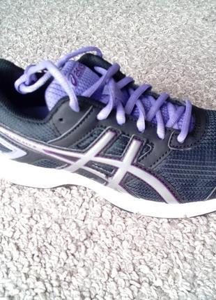 Супер модні кросівки
