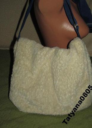 Большая меховая сумка