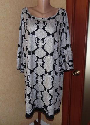 Платье весна-лето на модницу с пышными формами norah
