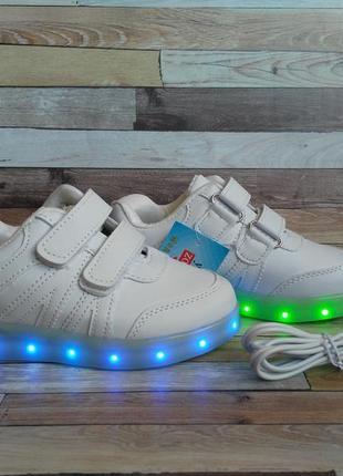 Кроссовки с led подсветкой и usb кабелем белые
