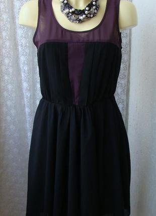Платье модное черное летнее vila р.46 №7012