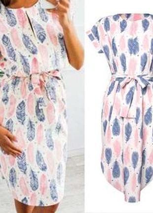 Огромный выбор красивых платьев.