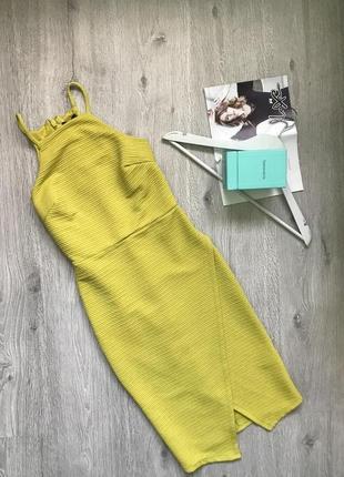 Платье миди от new look лимонного цвета