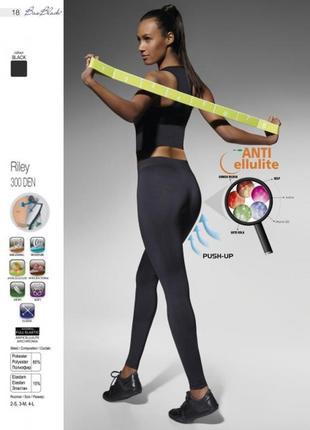 Riley черные плотные спортивные леггинсы с эффектом антицеллюлит 300den