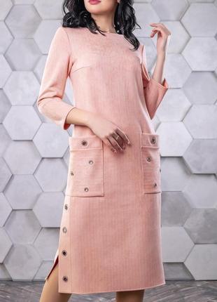 Женское замшевое персиковое прямое платье в тонкую полоску (1109 svtt)