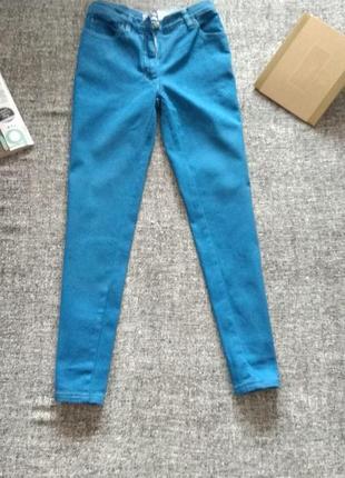 de2126befc8 Укороченные cтрейчевые джинсы сине-голубого цвета высокая посадка размер  l-12