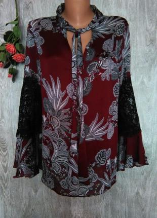 Очень шикарная блуза