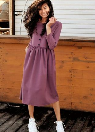 Прекрасное универсальное платье