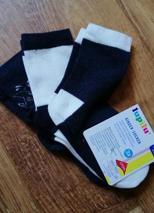Набор из трех пар детских носков синие и белые