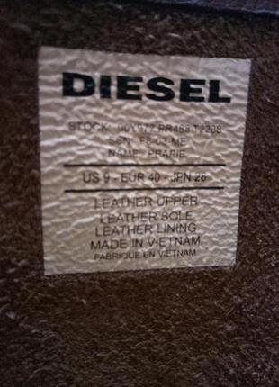 Кожаные сапоги diesel оригинал2 фото