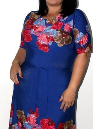 Синя сукня з поясом1 фото