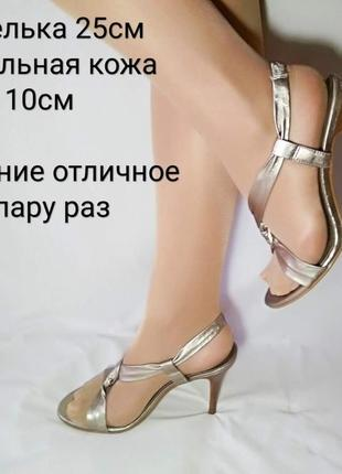 300грн до 20.06🔝🔝🔝кожаные босоножки на каблуке 🔝🔝🔝