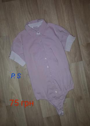 Боди-рубашка блуза