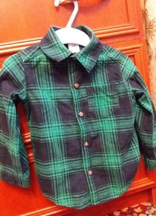 Рубашечка для хлопчика