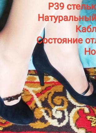 ❗❗❗sale❗❗❗туфли на каблуке