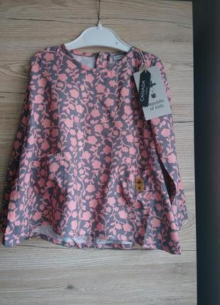 49af7575d565554 Детская одежда 2019 - купить недорого в интернет-магазине Киева и ...