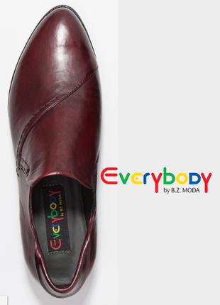Ботинки кожаные / натуральная кожа