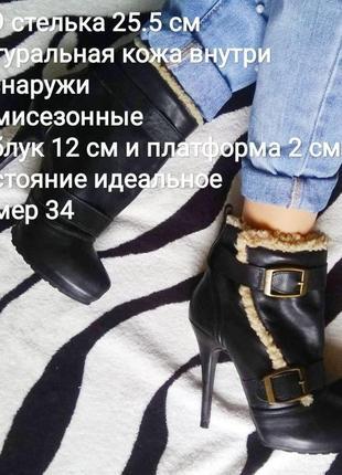 🔝крутейшие кожаные ботиночки на высоком каблуке🔝