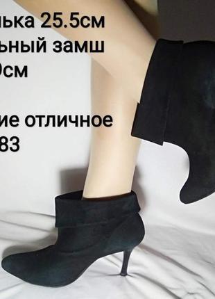 🔝замшевые ботинки на каблуке🔝