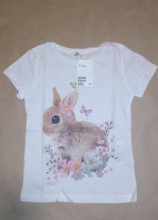 Красивая футболка на 6-8 лет