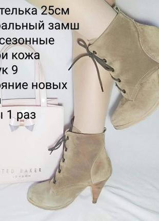 Ботинки люксовые замшевые на каблуке от бренда urban 🔝