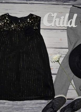 8 - 9 лет 128 - 134 см рубашка туника блузка блуза с воротом паетками для модниц