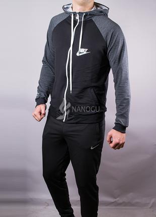 Спортивный мужской костюм nike черный с серым на молнии с капюшоном