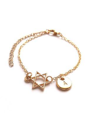 Комплект женский браслет подвеска звезда давида медальон личная буква цепочка кулон