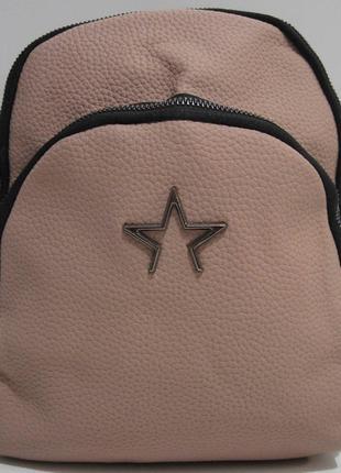 Городской рюкзак (тёмная пудра) 19-04-002