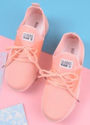 Розовые персиковые коралловые кроссовки в сеточку кеды мокасины летние