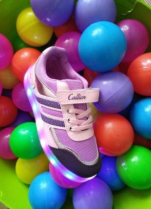 Детские светящиеся кроссовки с мигалками