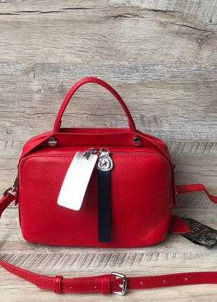 Женская кожаная сумка чёрная красная белая бежевая пудра
