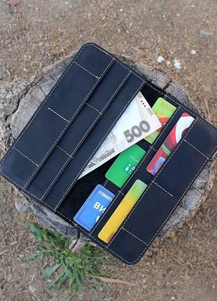 Кошелек портмоне на магнитах из натуральной кожи чёрный 10cards