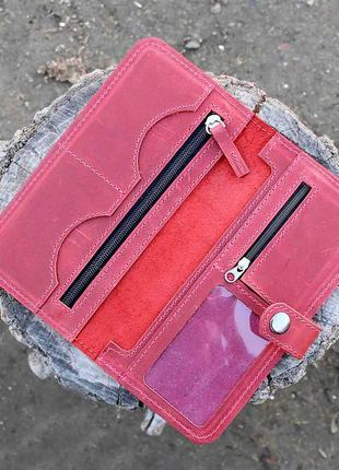 Кошелек портмоне из натуральной кожи красный 2zmejki
