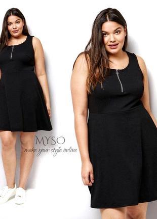 Фактурное платье декорировано молнией plus size new look
