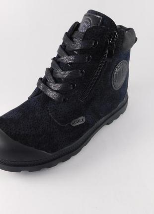 Стильные ботинки демисезонные унисекс