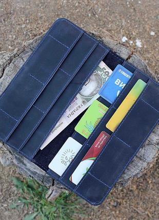 Кошелек портмоне на магнитах из натуральной кожи синий 10cards